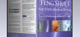 Traditional Feng Shui Software
