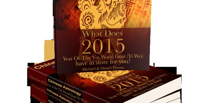 2015 Feng Shui E-book
